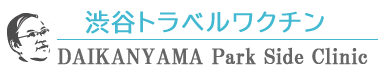 渋谷トラベルワクチン