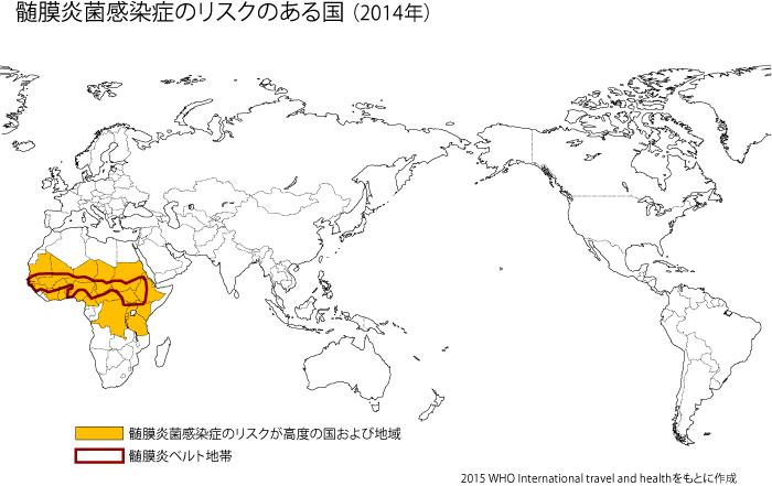 髄膜炎菌性髄膜炎のリスクのある国